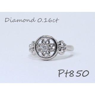 Pt850■レトロクラシカルサークル★ダイヤモンドリング10号【マルヨ質店】(リング(指輪))