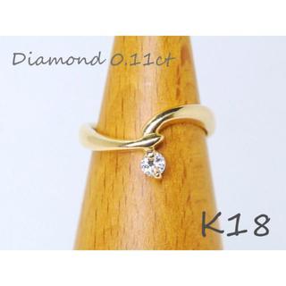 K18■個性的ぎゅっと結んだ★0.11ctダイヤモンドリング8.5号【マルヨ質】(リング(指輪))