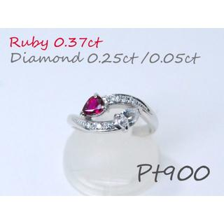 Pt900■流れるダイヤモンド&ルビーWペアシェイプリング9号【マルヨ質店】(リング(指輪))