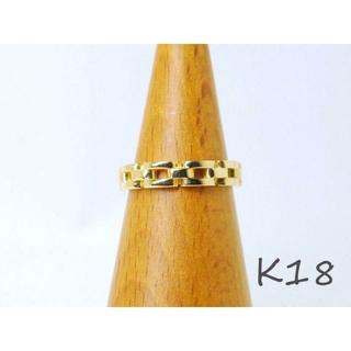 K18■人気のシンプルチェーンデザイン18金ゴールドリング12号【マルヨ質店】(リング(指輪))