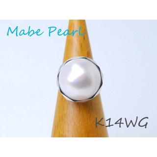K18■レトロ15mmマベパール14金ゴールドリング8.5号【質屋】(リング(指輪))