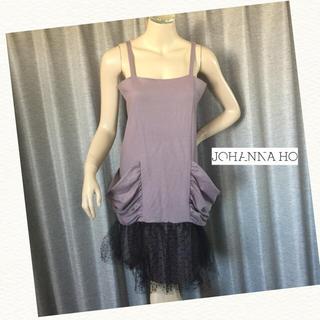 ジョアンナホー(Johanna ho)のjohanna ho◆日本製ラベンダーキャミドレス ワンピース(ミディアムドレス)