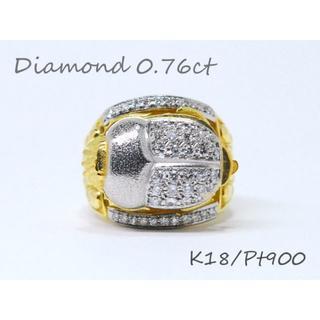 K18Pt900■ビックデザイン★スカラベエジプトデザインリング17号【質屋】(リング(指輪))