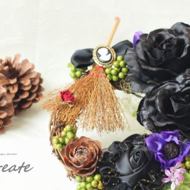 ハロウィンに★魔女のブラックリース ハンドメイドのフラワー/ガーデン(リース)の商品写真