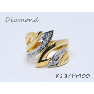 Pt900/K18■羽のダイヤモンドリング12号【マルヨ質店】(リング(指輪))