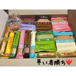 チロリアン 詰め合わせ❤️(菓子/デザート)