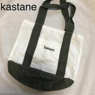 カスタネ(Kastane)のkastane エコバック(エコバッグ)