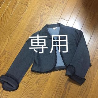 エニィファム(anyFAM)の子供服 anyFAM 女の子 140㎝(ジャケット/上着)