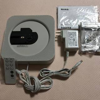 無印良品 壁掛けCDプレイヤー CPD-3(ラジオ)