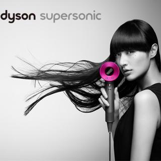 ダイソン(Dyson)の【たお様専用】ダイソン アイアンフューシャ 直販モデル(ドライヤー)