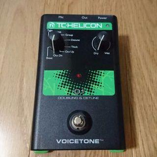 TC HELICON VoiceTone D1 ボーカルエフェクター(エフェクター)