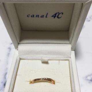 カナルヨンドシー(canal4℃)の【9号】canal4℃ 指輪 (リング(指輪))