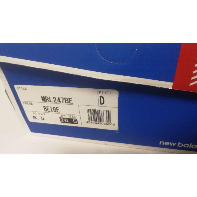 New Balance(ニューバランス)のニューバランス new balance MRL247 BE Luxe ベージュ  メンズの靴/シューズ(スニーカー)の商品写真