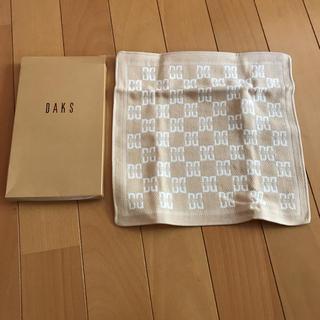 ダックス(DAKS)のDAKSタオルハンカチ 新品(ハンカチ/ポケットチーフ)