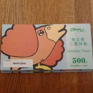 スカイラーク(すかいらーく)の30000円分 すかいらーく株主優待券(レストラン/食事券)