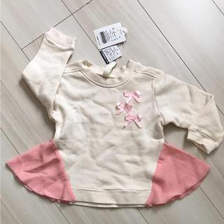サニーランドスケープ(SunnyLandscape)のサニーランドスケープ トレーナー サイズ90  新品タグ付き(Tシャツ/カットソー)