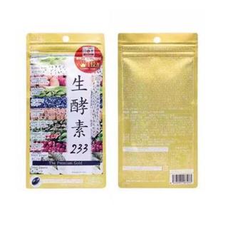 【決算セール】1ヶ月分(袋)  生酵素233(ダイエット食品)