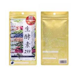 【決算セール】2ヶ月分(袋)  生酵素233(ダイエット食品)
