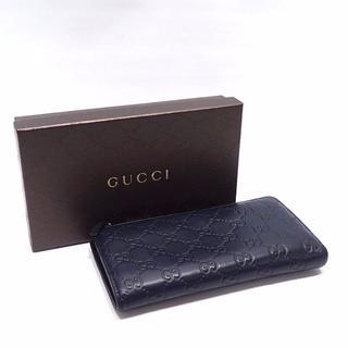 グッチ(Gucci)のA273 【美品】グッチ シマ L字ファスナー財布 ネイビー アウトレット品(長財布)