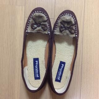 送料込価格★靴♡25センチ★(ローファー/革靴)