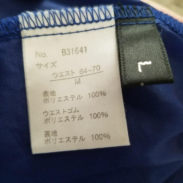 しまむら(シマムラ)の美品 ブルーキュロット レディースのパンツ(キュロット)の商品写真