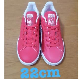 アディダス(adidas)のスタンスミス 新品 22cm ピンク アディダス リフレクター スニーカー 靴(スニーカー)