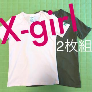 エックスガール(X-girl)の【2枚組】エックスガール Vネック Tシャツ 二枚組(Tシャツ(半袖/袖なし))