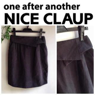 ワンアフターアナザーナイスクラップ(one after another NICE CLAUP)の【ナイスクラップ】ミニスカート(ミニスカート)