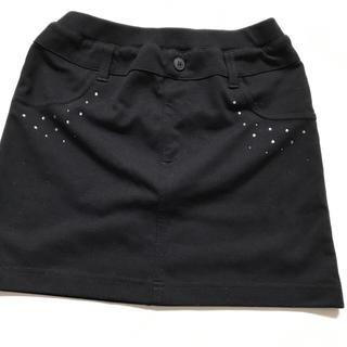 ジーユー(GU)のGU 140センチ スカート(スカート)