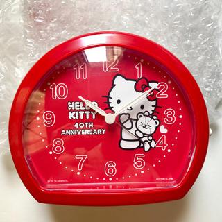 ハローキティ(ハローキティ)の【新品】Hello Kitty 目覚まし時計(置時計)