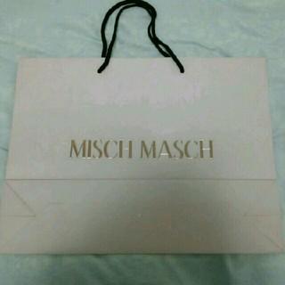 ミッシュマッシュ(MISCH MASCH)のりんりん様専用(ショップ袋)