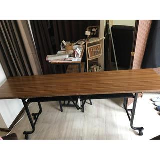 会議用テーブル(折たたみテーブル)