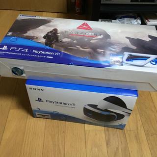 プレイステーションヴィーアール(PlayStation VR)の【美品】付属品欠品なしPSVRカメラ同梱版&FARPOINTコントローラー同梱版(家庭用ゲームソフト)