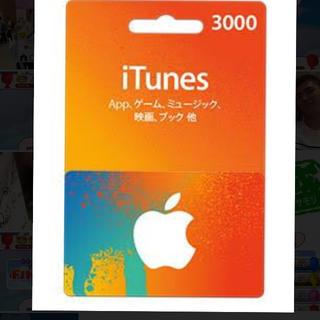 アップル(Apple)のiTunes(その他)