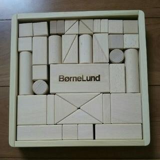 ボーネルンド(BorneLund)の《新品同様》ボーネルンド積み木S(積み木/ブロック)