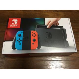 本日発送 ニンテンドースイッチ 本体 ネオンカラー 任天堂 switch