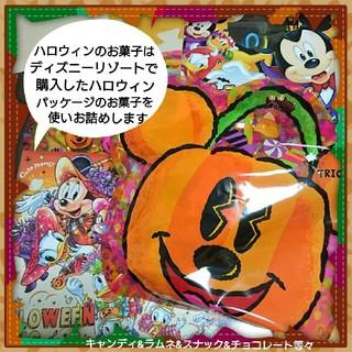【ハロウィンお菓子詰め合わせ!】オーダー承り中(ハロウィンパッケージのお菓子)