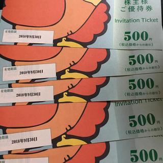スカイラーク(すかいらーく)のすかいらーく優待券 3000円分 送料無料 定形外郵便(レストラン/食事券)