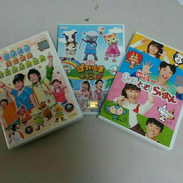 おかあさん と いっしょ dvd おかあさんといっしょ DVDの平均価格は1,603円 ヤフオク!等のおかあさんといっしょ