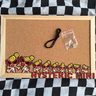 HYSTERIC MINI