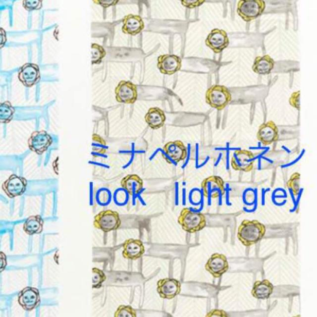 mina perhonen(ミナペルホネン)のミナペルホネン  look  手ぬぐい  ライトグレー ハンドメイドの素材/材料(生地/糸)の商品写真