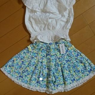 プティマイン(petit main)の新品☆花柄 キュロットスカート(スカート)