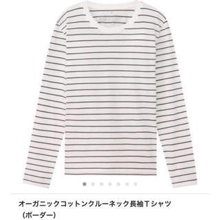 ムジルシリョウヒン(MUJI (無印良品))の無印良品 ボーダー クルーネック長袖Tシャツ(Tシャツ(長袖/七分))
