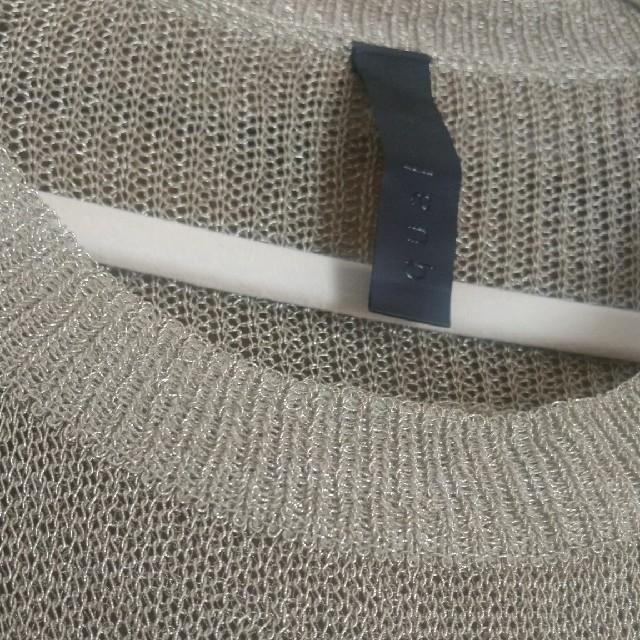 qualite(カリテ)のサマーニット フリーサイズ(Mサイズ相当) レディースのトップス(ニット/セーター)の商品写真