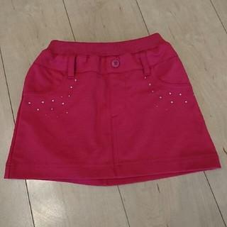 ジーユー(GU)のGU  秋色 スカート 120 試着のみ 美品(スカート)