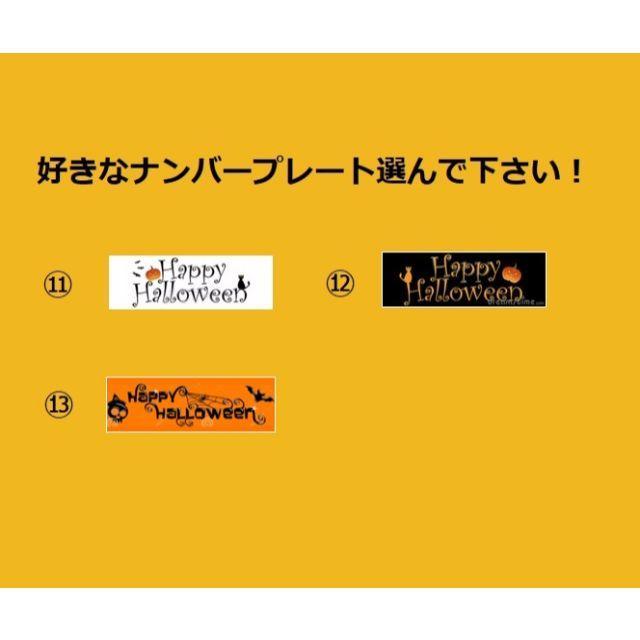 F592 ハロウィン仕様 newワーゲン筒缶Bキャリア パンプキンオレンジ ハンドメイドのフラワー/ガーデン(その他)の商品写真