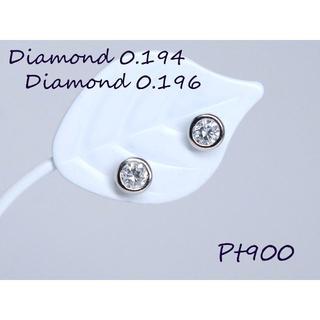 ■新品■ティファニー風総0.39ctレール枠1粒ダイヤモンドプラチナピアス■質屋(ピアス)