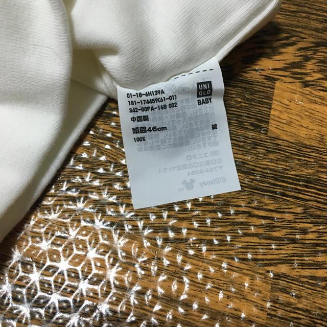 UNIQLO(ユニクロ)のユニクロ ディズニー スタイ&帽子 キッズ/ベビー/マタニティのこども用ファッション小物(ベビースタイ/よだれかけ)の商品写真