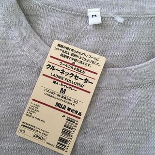 ムジルシリョウヒン(MUJI (無印良品))の無印 新品 クルーネックセーター M ライトグレー(ニット/セーター)