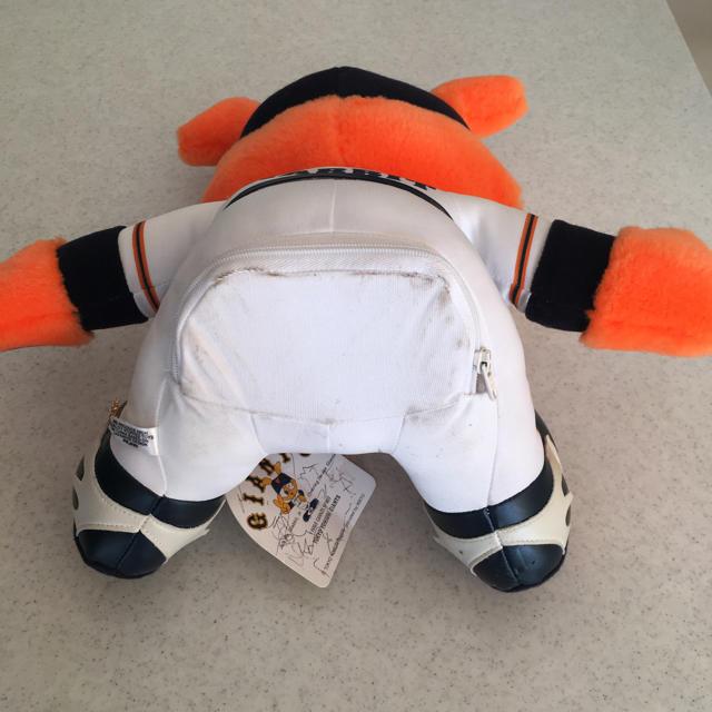 読売ジャイアンツ(ヨミウリジャイアンツ)のおしゃべりジャビット君 スポーツ/アウトドアの野球(応援グッズ)の商品写真